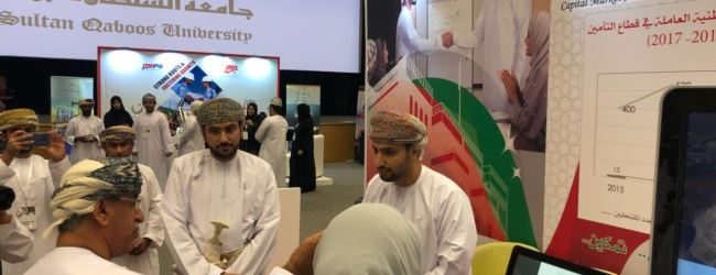 CMA Participates in Employment Opportunities and  Training Exhibition