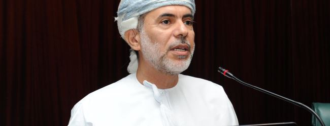 Capital Market Authority, Sultanate of Oman - News