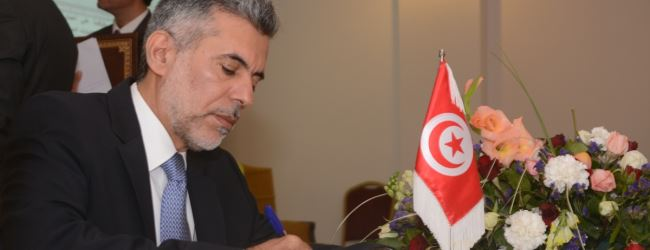 CMA  Inks MOU with Tunisian Insurance Authority