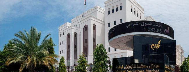 The Administrative Court Renders Final  Judgment  Obligating Sohar Power Company