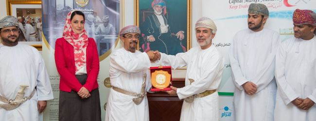 CMA Inks Letter of Understanding with SQU